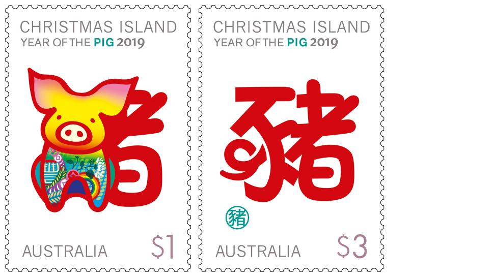 Postage Stamps Christmas 2019 Set of Christmas Island Year of the Pig 2019 stamps   Australia