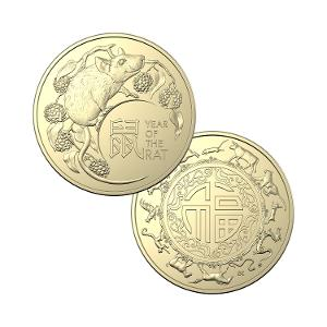 2020 Year of the Rat $1 Fu Lu Shou Uncirculated Two-coin Set product photo