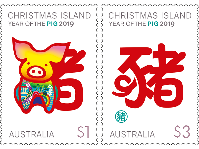 Christmas Stamps 2019.Set Of Christmas Island Year Of The Pig 2019 Stamps