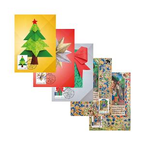 Christmas 2019 maxicard set of five product photo