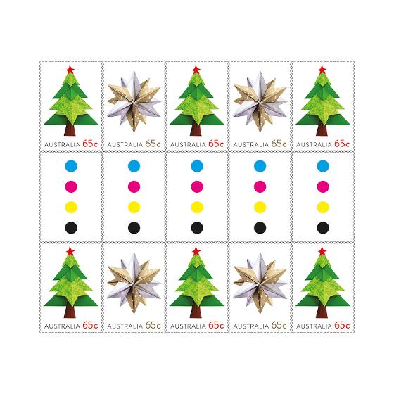 Gutter strip 10 x 65c Christmas 2019 Tree and Star stamps product photo Internal 2 DETAILS