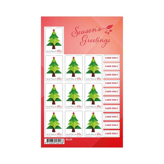 Embellished sheetlet 10 x 65c Christmas Tree stamps product photo Internal 1 DETAILS