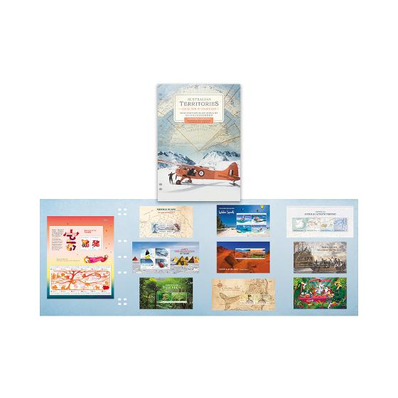 Australian Territories Collection of Stamps 2019 product photo Internal 1 DETAILS