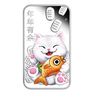 2020 Lucky Cat 1oz silver proof rectangular coin product photo