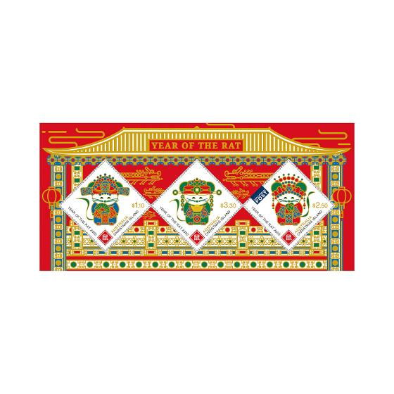 Christmas Island Year of the Rat 2020 minisheet product photo Internal 1 DETAILS