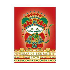 Christmas Island Year of the Rat 2020 postcard product photo