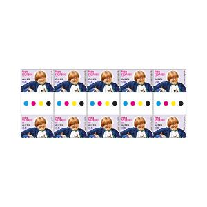 Gutter strip of 10 x $1.10 Magda Szubanski AO stamps product photo