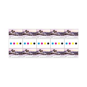 Gutter strip of 10 x $1.10 The Cathedral stamps product photo