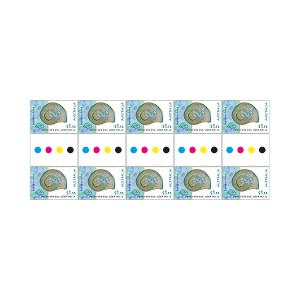 Gutter strip of 10 x $1.10 Opalised moon snail stamps product photo