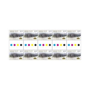 Gutter strip of 10 x $2.20 Troops on parade stamps product photo