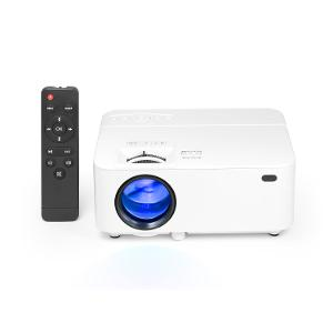 iBright Screen Projector product photo