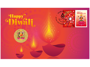 Diwali 2019 postal numismatic cover product photo